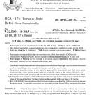 Prospectus : HCA – 17th Haryana State Championship